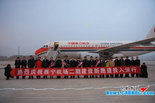 西宁曹家堡机场跑道切换 新跑道正式投入运行