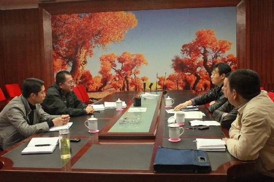 当地政府与喀什机场举行首次总规对接协调会