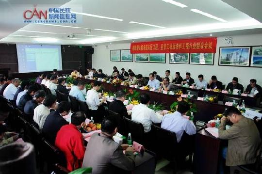 新建揭阳潮汕机场空管工程顺利通过行业验收