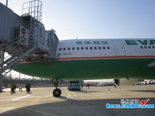 首航航班空中客车a330型飞机载满旅客由台北飞抵沈阳