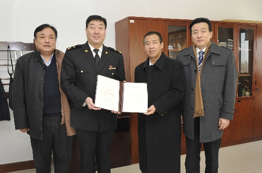 "Ameco获得北京海关颁发的""AA""级企业资质"
