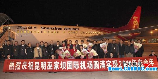 昆明巫家坝机场2011年运输旅客超2229万人次