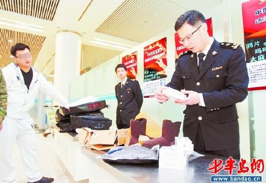 青岛机场春运海关旅检.