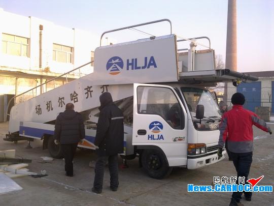 齐齐哈尔机场添新设备 为春运保障奠定基础