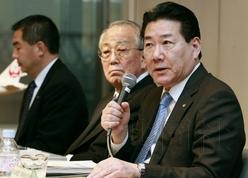 日航公布中期经营计划 削减经费500亿日元