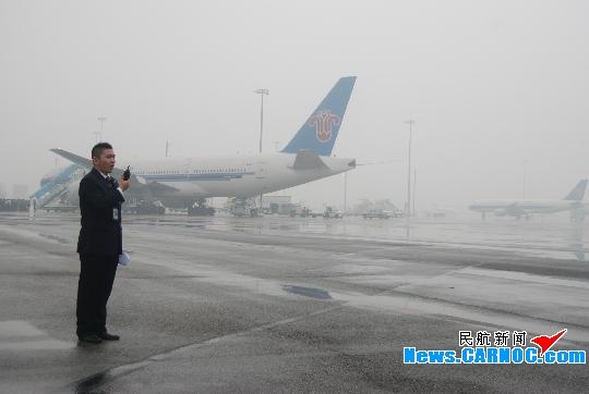南航启动航班大面积延误蓝色预警 应对大雾
