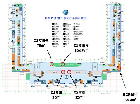 图:武汉天河国际机场t2航站楼2楼出发大厅平面示意图.