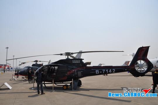 中欧飞机公司第一款VIP直升机亮相公务航展