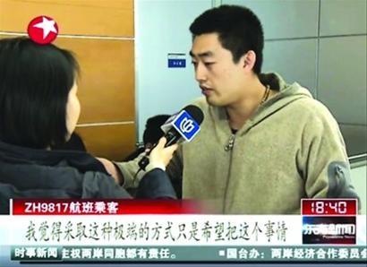 图:拦飞机旅客接受记者采访时否认是坐摆渡车到停机坪,称采取极端图片