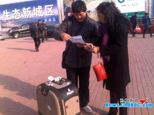 北京到葫芦岛k339列车内图片