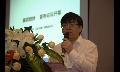 北京交通广播副台长罗霄兵致辞宣布论坛开幕。