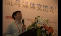 北京大学教授谢新洲