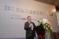 第三届民航与媒体交流论坛在北京召开,芬兰航空中国区首席代表林白曦出席论坛并演讲。