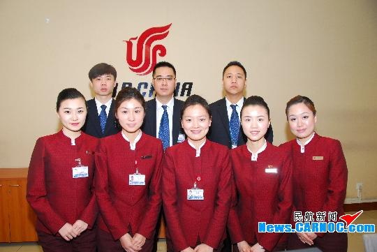 中航集团总经理王昌顺,国航副总裁王明远亲自批示该信并转发至地服.