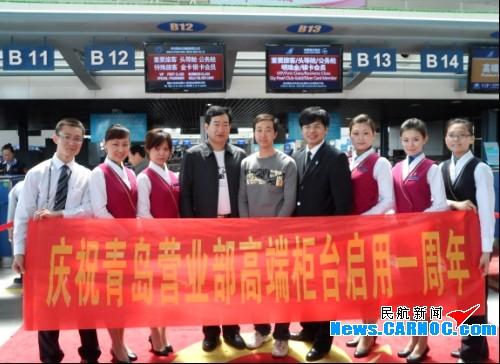 青岛转机到北京