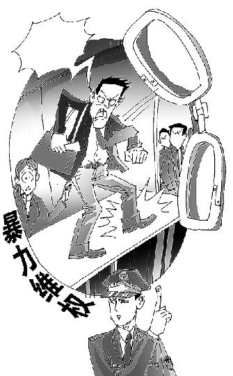 王伟宾/图:航班延误 我要发飙(图片来源:新华网)