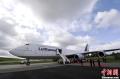 世界最先进洲际客机波音747-8正式交付使用