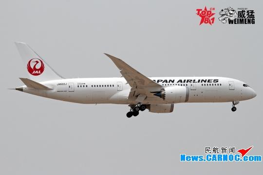 北京首都國際機場首條波音B787定期航線開通
