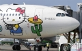 An Airbus A330-300 aircraft of Taiwan's Eva Airlines is seen with a Hello Kitty motif in Taoyuan International Airport, northern Taiwan, April 30, 2012. Taiwan's second-largest carrier, Eva Airlines, and Japan's comic company, Sanrio, which owns the Hello Kitty brand, collaborated on the second generation Hello Kitty-themed aircraft which was launched on October 2011. There are currently three Hello Kitty-themed Airbus A330-300 aircrafts flying between cities such as Taipei, Fukuoka, Narita, Sapporo, Incheon, Hong Kong and Guam. REUTERS/Pichi Chuang