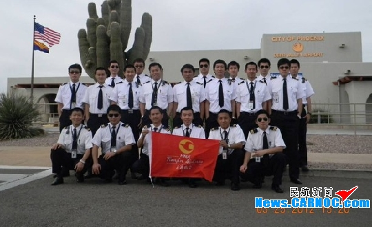 天津航空第1批飞行学员23人从美国毕业回国