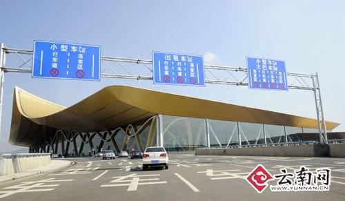 到长水机场接送客人怎么走? 交通流程详解