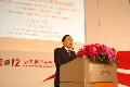 Li Jiaxiang, Administrator of Civil Aviation Administration of China, gave a speech at China Civil Aviation Development Forum 2012.