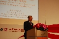 """Luis Paulino Rodriguez Ariza, President of Latin American Civil Aviation Commission, gave a speech on """"Contribution of LACAC to the Regional and Global Air Transport Development"""" at China Civil Aviation Development Forum 2012."""