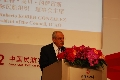 """Roberto Kobeh Gonzalez, President of the Council, ICAO,  gave a speech on """"Global Aviation Development Trend and Key Areas of Cooperation"""" at China Civil Aviation Development Forum 2012."""