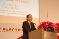 Xia Xinghua, Deputy Administrator of Civil Aviation Administration of China, announced the opening of China Civil Aviation Development Forum 2012.
