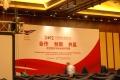 China Civil Aviation Development Forum 2012 is held at the China World Summit Wing Beijing, China on May 23-24, 2012.