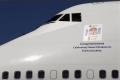 "Katherine Dewar's eye-catching design has been placed on a British Airways plane - above the words ""Congratulations - Celebrating Queen Elizabeth II's Diamond Jubilee""."
