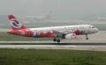 "<P>  图:重庆航空有限责任公司B-6576号空客A320-200型客机。<A href=""http://pic.feeyo.com/forum/1.html"">民航图库</A>图片,摄影:<A href=""http://www.carnoc.com/"" target=_blank>民航资源网</A>网友""<A href=""http://bbs.feeyo.com/userindex.jsp?name=%BA%BD%B9%DC%C0%D7%B4%EF"" target=_blank>航管雷达</A>"",图片于2012年6月14日重庆江北国际机场拍摄。浏览作者图库原帖《 <A href=""http://pic.feeyo.com/posts/564/5648953.html"" target=_blank>[原创]幸福重庆彩绘平安回家</A>》。</P> (摄影:航管雷达)"
