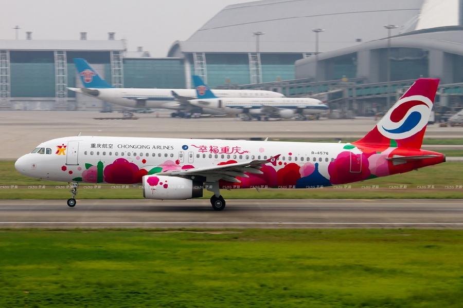 重庆���izd�b��b�_ p> 图:重庆航空有限责任公司b-6576号空客a320-200型客机.