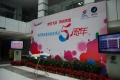 """Chongqing Airlines' """"Happy Chongqing"""" Aircraft Airbus A320 made its first flight on June 14, 2012"""