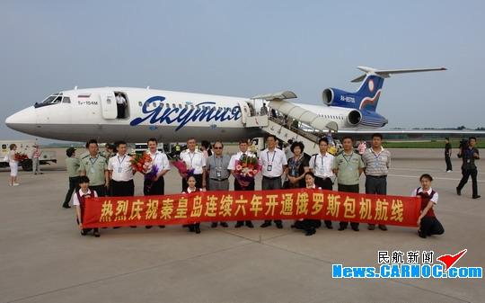 秦皇岛机场加飞航线