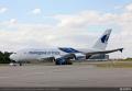 2012年6月26日,马来西亚航空公司首架空中客车A380飞机特别涂装亮相。这个特别涂装是@马来西亚航空 专为其全新的旗舰飞机A380所设计,在飞机交付后由空中客车在图卢兹完成喷涂。下周,这架A380飞机将投入吉隆坡至伦敦航线的运营。
