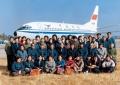 资料图:1985年,昆明巫家坝机场,民航云南省局引进的第一架波音737-300型飞机——B-2517号飞机。