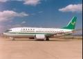 """1992年7月28日,云南航空公司正式成立。用""""金孔雀""""作为标志的云南省航空公司终于得以展翅翱翔"""