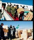 1996年2月3日19时14分,丽江发生7.0级地震。云南民航众志成城抗震救灾,夜以继日地保证救灾人员和物资的运输工作