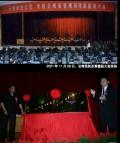 2004年4月26日,云南机集团公司成立