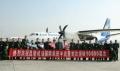 2010年11月23日,随着万象飞往昆明的QV817航班安全降落在昆明机场,这标志着昆明机场国际航班历年来首次突破1万架次