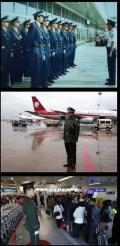 空港安全卫士