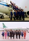 云南民航飞行员发展历程