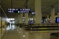 Baggage claim area at Kunming Changshui International Airport.