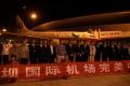 石富康总经理与云南机场集团领导一道为巫家坝最后一个航班送行