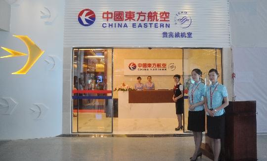 民航资源网2012年7月3日消息:7月1日起,东航在南京禄口国际机场(简称南京机场)的首个贵宾候机室正式启用。自此,搭乘东上航班头等舱、公务舱的高端旅客及天合联盟超级精英会员,将会享受到优雅的候机环境和尊享服务体验。   位于南京机场国内出发大厅二号登机口附近的东航贵宾候机室,面积近300平方,共分为迎宾区、商务区、休闲区、休息区、就餐区五个区域,最多可容纳70名高端旅客同时候机。考虑到商务人士的办公需要,该候机室提供各类传真、打印设备,提供了WIFI无线网络。作为南京机场主要基地公司,该候机室同时