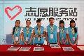 充满青春活力的青年志愿者服务站。 (摄影:倪嘉云)