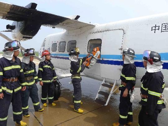 长海机场已成功举行航空器应急救援综合演练