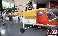 """我首架直升机""""延安二号""""藏身南京高校校园"""