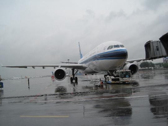 a330-200执飞 南航北京圆满保障伦敦包机图片